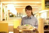 粥餐庁(KAYU-SAN-CHIN) 栄 森の地下街店のアルバイト情報