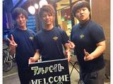 大衆酒場 串カツ葵のアルバイト情報