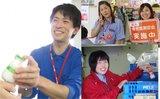 明治けんこう宅配便・旭川店(株式会社顕幸)のアルバイト情報