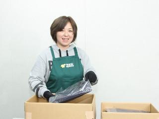 テイケイワークス東京株式会社 柏支店のアルバイト情報
