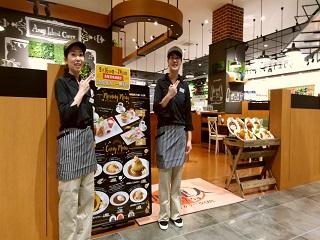 かりんちゅ 淡路島カリ〜&CAFE  イオンモール神戸南店のアルバイト情報