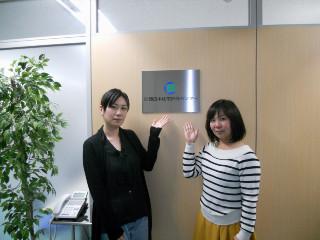 株式会社 西日本住宅評価センター 大阪支店のアルバイト情報