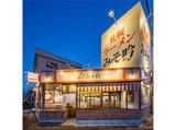 みそ吟 昭和橋店 ※2018年1月23日(火)OPENのアルバイト情報