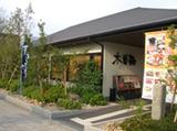 木曽路 住之江公園店のアルバイト情報