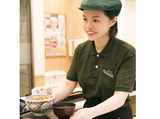 吉野家 柳ヶ瀬店のアルバイト情報
