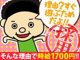 株式会社コア・ポテンシャル  ※勤務地:青井エリア_P17M171211_REのアルバイト情報