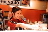 ベックスコーヒーショップ 東中野店のアルバイト情報