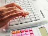 浦和カウンセリング研究所のアルバイト情報