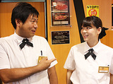 ステーキ宮 新潟県庁前店のアルバイト情報