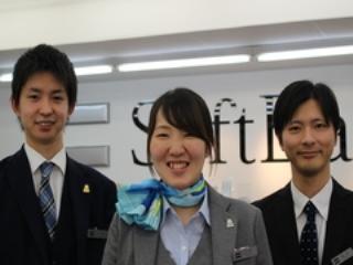 株式会社NDP アピタ富山のアルバイト情報