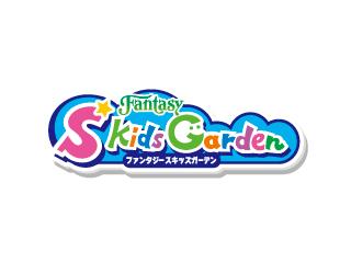 スキッズガーデン 成田店/株式会社イオンファンタジーのアルバイト情報