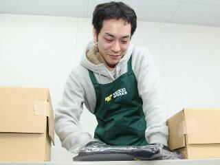 テイケイワークス東京株式会社 上大岡支店のアルバイト情報