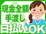 吉兆 川崎中央店(株式会社キャスブレーン)のアルバイト情報