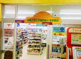 長崎大学生活協同組合 医学部店(坂本キャンパス)のアルバイト情報