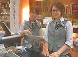 スクランブル田谷店のアルバイト情報