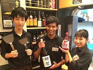 鉄板焼 呑喜 金山店のアルバイト情報