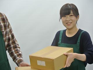 テイケイワークス株式会社 八王子支店のアルバイト情報
