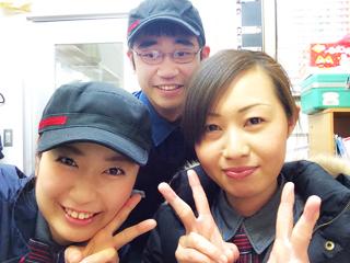 マクドナルド 広島五日市店のアルバイト情報