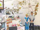 PHONAM(フォーナム) グランツリー武蔵小杉店のアルバイト情報
