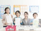 株式会社学研エデュケーショナル (※学園東町教室)のアルバイト情報