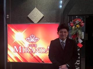 CLUB MIRANDA (株式会社SODIC〜ソディック)のアルバイト情報