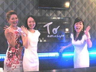 To RAY of Lightのアルバイト情報