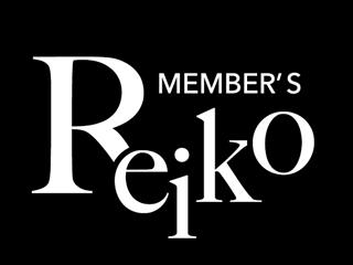 Member's REIKOのアルバイト情報