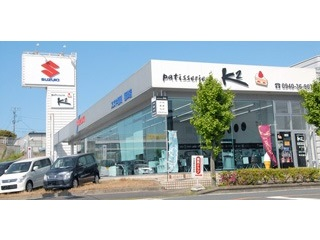 株式会社K2serviceのアルバイト情報