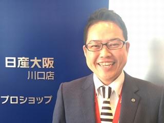 日産大阪販売株式会社 川口店のアルバイト情報