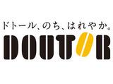 ドトールコーヒーショップ ヨシヅヤ名古屋名西店のアルバイト情報