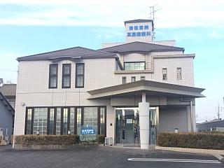 熊田医院耳鼻咽喉科のアルバイト情報