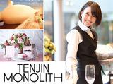 TENJIN MONOLITH <天神モノリス>のアルバイト情報