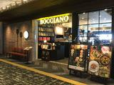 ITALIAN BAR BOCCIANO BEER&WINE (イタリアンバー ボッチャーノ ビア&ワイン)のアルバイト情報