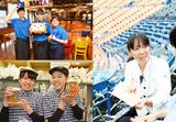 エームサービスジャパン株式会社 横浜スタジアム事業所のアルバイト情報