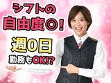 OGIYA 恵那店のアルバイト情報