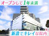 特定機能病院 大阪国際がんセンターのアルバイト情報
