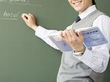 株式会社イストのアルバイト情報