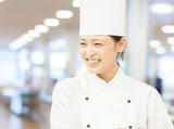 株式会社魚国総本社 (勤務先:養護老人ホーム誠和荘)のアルバイト情報