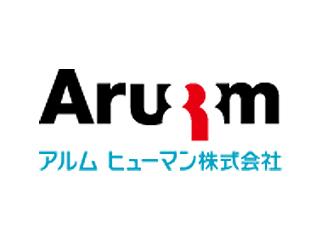 アルムヒューマン株式会社 厚木オフィスのアルバイト情報