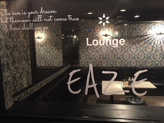 Lounge EAZEのアルバイト情報