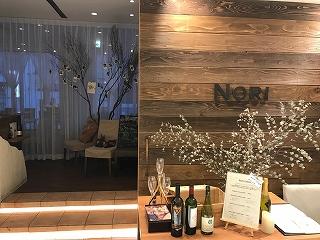 NORI GINZAのアルバイト情報