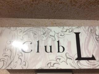 Club Lのアルバイト情報