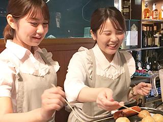 蕾 〜つぼみ〜のアルバイト情報
